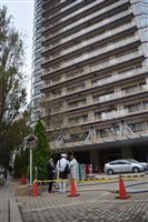 【台風19号】川崎・武蔵小杉でタワマン被災 停電・断水続く