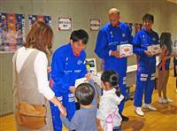 【台風19号】プロバスケ・茨城ロボッツが募金活動