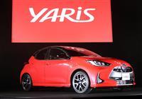 【動画】「ヴィッツ」から一新を強調するトヨタ「ヤリス」 激戦小型車市場で高機能・低価格…