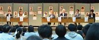 少年犯罪被害当事者の会21回目の追悼集会