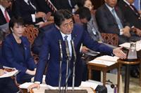 【台風19号】温暖化対策「究極の脱炭素社会へ世界を主導」と首相 参院予算委