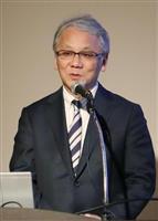 北海道「正論」友の会 香港の混乱は「文明の衝突」