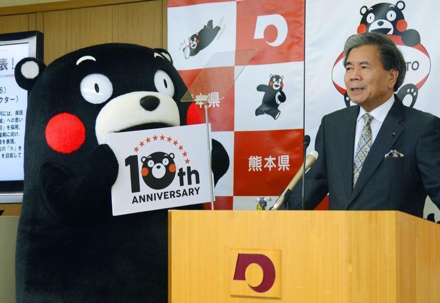 https://www.sankei.com/images/news/191016/lif1910160026-p1.jpg
