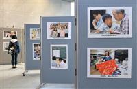 夜間中学生の「学び」とらえた写真ずらり 大阪府立中央図書館で本紙連載のパネル展