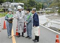 小池知事の訪米中止、台風被害対応で
