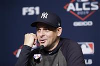 敗れたヤンキース・ブーン監督「あと一本出なかった」