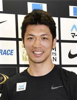村田が12月23日に初防衛戦 WBAミドル級世界王者