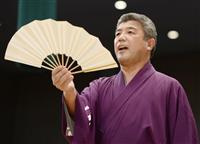 大相撲立呼出の拓郎が暴力 退職の意向