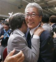 竹田氏が中東で会議出席へ 東京五輪招致疑惑で捜査対象