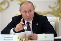ロシアが戦略演習開始 弾道ミサイル発射、米国牽制か