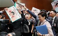 香港議会、再開もすぐ休会 逃亡犯条例改正案撤回も延期