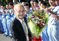 ノーベル化学賞の吉野彰さんが出身地・大阪で会見