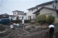 【台風19号】栃木県で義援金、ボランティア資金の募集始まる