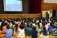 千葉・旭の小学校で防災教室 津波被災者「生きること第一に考えて」