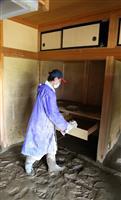 【台風19号】「もっと早く声かけていれば」 犠牲女性 同居の弟が涙 長野市