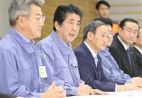 【台風19号】「特定非常災害」指定へ 安倍首相が表明 運転免許証など延長