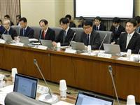 【台風19号】「ソフト対策の充実を」 財政審部会が社会資本整備を議論