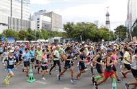 マラソン、札幌に変更で五輪ツアー商品見直しも