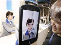 家電・IT展示会シーテック、「未来生活」に注目集まる