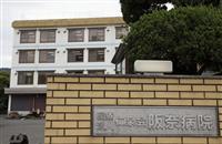 死亡18人から多剤耐性菌 院内感染、大阪の病院