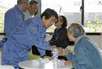 安倍首相、祝賀御列の儀を延期する方針表明