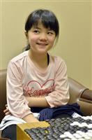 仲邑菫初段、十段戦予選に勝利 3回戦進出