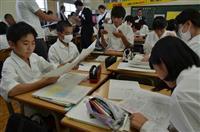 子供と地域つなぐ情報源 湯川中学校で「NIE福岡県大会」