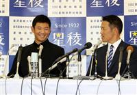 【ドラフト会議】佐々木は4球団、奥川と石川は3球団が競合
