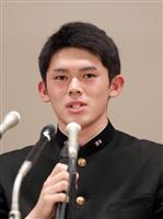 【ドラフト会議】ロッテ1位指名の佐々木「今ある日本最速を超えたい」