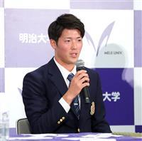 【ドラフト】広島1位指名の明大・森下暢仁「1年目から結果を」