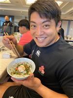【ラグビーW杯】胃袋でもワンチーム 選手考案「北出丼」が人気