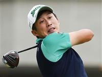 ジョーンズ首位、星野2位 日本OPゴルフ第1日