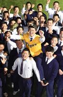 【ドラフト会議】甲子園優勝の履正社の4番井上は阪神2位 目標は「年間40本塁打以上」
