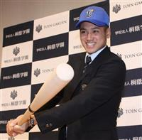 【ドラフト会議】神奈川から高校生の上位指名 桐蔭・森がベイ1位 横浜・及川は阪神3位