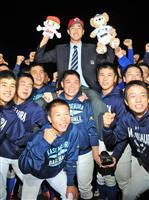 【ドラフト会議】広島3位指名の霞ケ浦・鈴木「早く1軍マウンドに」