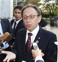 沖縄知事、米連邦議員らと会談