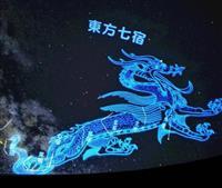 キトラ壁画「天文図」で古代中国の天文学紹介