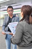 加古川女児刺殺から12年 「一つでも多く情報を」遺族ら情報提供呼びかけ