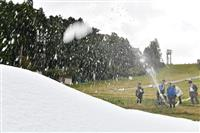 六甲山スノーパーク造雪始まる 関西最速の銀世界