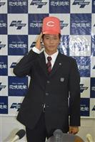 【ドラフト会議】U18ベストナイン・韮沢が広島から4位指名 花咲徳栄から5年連続