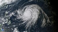 台風20号が発生
