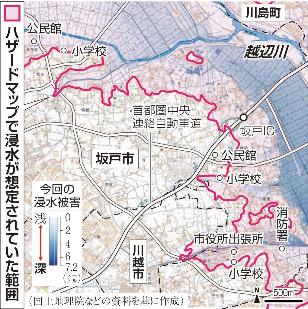 【台風19号】ハザードマップ予測 8河川の浸水範囲と一致(2/2ページ) - 産経ニュース