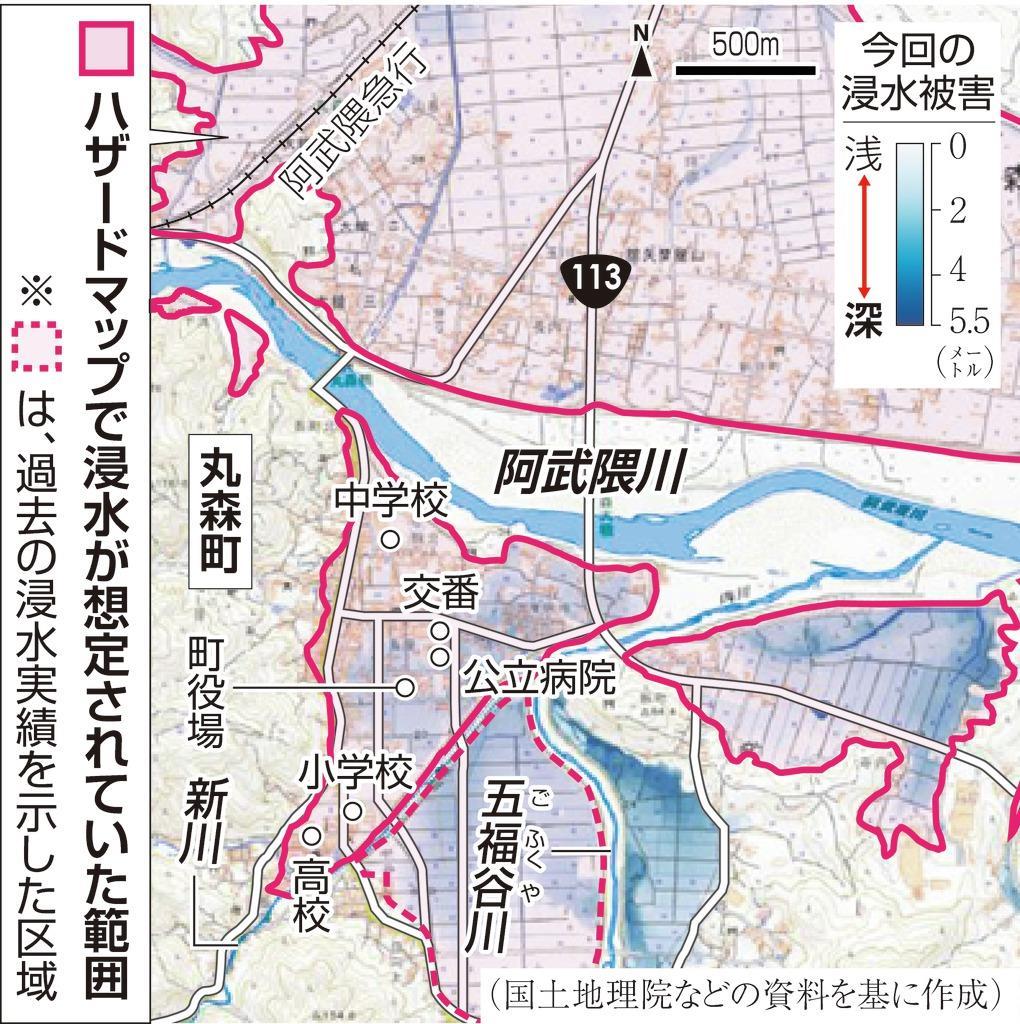 阿武隈川周辺のハザードマップ