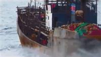 【動画】水産庁が動画公開 北朝鮮漁船沈没で一部始終撮影