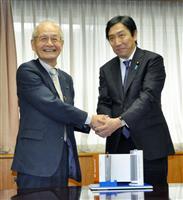 「産学連携のモデルに」 吉野氏、経産相に報告