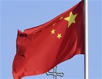 中国GDP最低 成長率目標未達の恐れ