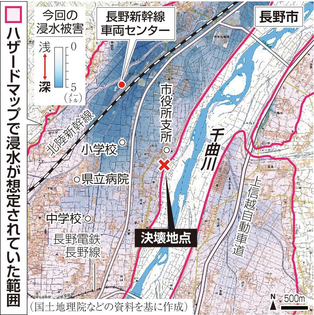 千曲川周辺のハザードマップ