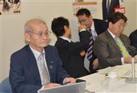 ノーベル化学賞の吉野彰氏、自民党で講演「先頭切ってやっていきたい」
