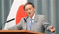 五輪マラソン札幌開催費は「都と組織委の責任」 菅長官