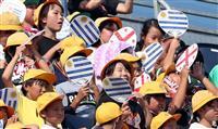 【ラグビーW杯】対戦国の国歌うたい、選手入場に大歓声 ラグビータウン、熊谷が子供たちに…